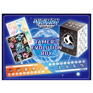 バンダイ(BANDAI)のデジモンカードゲーム TAMER'S EVOLUTION BOX[PB-01](カードサプライ/アクセサリ)