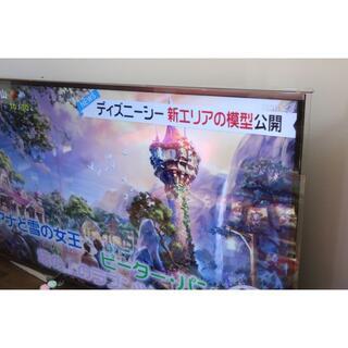 美品 4K液晶テレビ Panasonic TH-55AX700