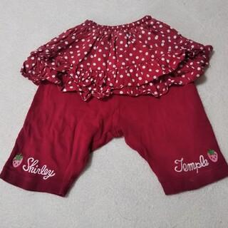 シャーリーテンプル(Shirley Temple)のシャーリーテンプル フリル付きひざ丈パンツ 80サイズ(パンツ)