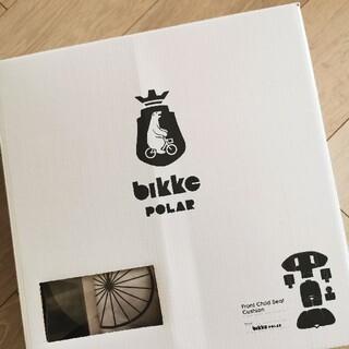 ブリヂストン(BRIDGESTONE)の未使用品 BIKKE POLAR フロントチャイルドシートクッション FBP-K(自動車用チャイルドシート本体)