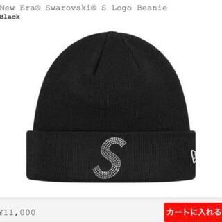 Supreme - 定価以下 New Era Swarovski S Logo Beanie