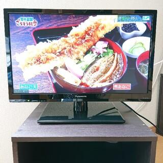 Panasonic - Panasonic 19V型 BS・CS・地デジ 液晶テレビ