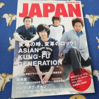 ROCKIN'ON JAPAN (ロッキング・オン・ジャパン) 2004年 06