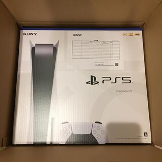 ソニー(SONY)の新品未開封 PlayStation5 PS5 本体 CFI-1000A01(家庭用ゲーム機本体)