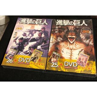 講談社 - 進撃の巨人 DVD 限定版 25巻 26巻 新品未開封 シュリンクあり