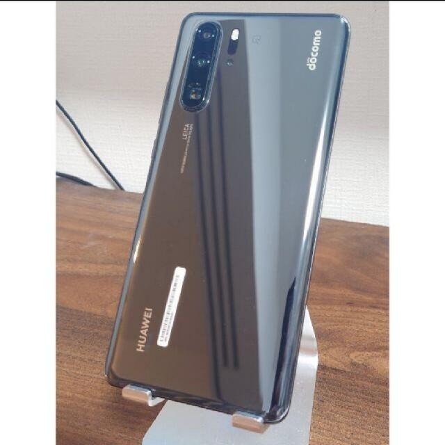 ANDROID(アンドロイド)の美品 HUAWEI P30 Pro(HW-02L)+ NM Card 128GB スマホ/家電/カメラのスマートフォン/携帯電話(スマートフォン本体)の商品写真