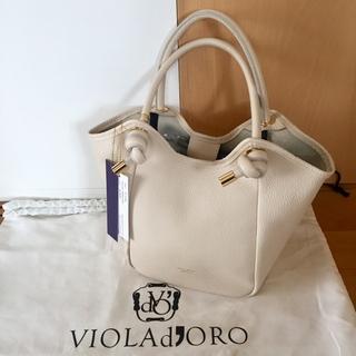 ヴィオラドーロ ADRIA トートバッグ 新品未使用