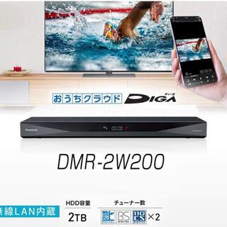 Panasonic - パナソニック ブルーレイレコーダー DIGA DMR-2W200