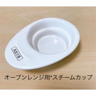 SHARP - SHARP シャープ オーブンレンジ用 スチームカップ