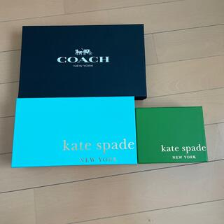 ケイトスペードニューヨーク(kate spade new york)のブランド空箱 coach、Kate spade(ショップ袋)