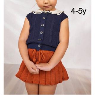 Caramel baby&child  - Misha&Puff Texture Scout Vest