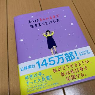 ボラへ♡さん専用 3点セット(語学/参考書)
