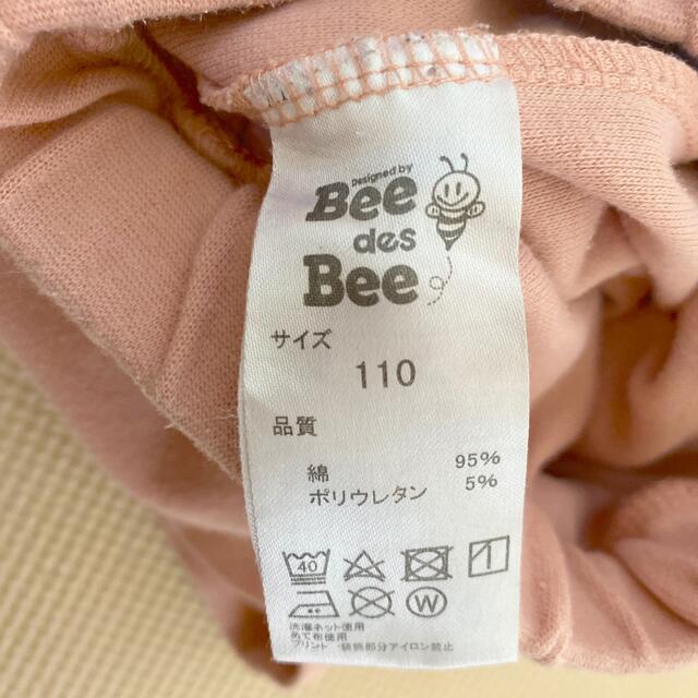 petit main(プティマイン)のBee des Bee スカート レギンス パンツ 110 キッズ/ベビー/マタニティのキッズ服女の子用(90cm~)(パンツ/スパッツ)の商品写真