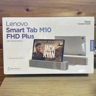 Lenovo - 新品未開封 Lenovo Smart Tab M10 FHD Plus