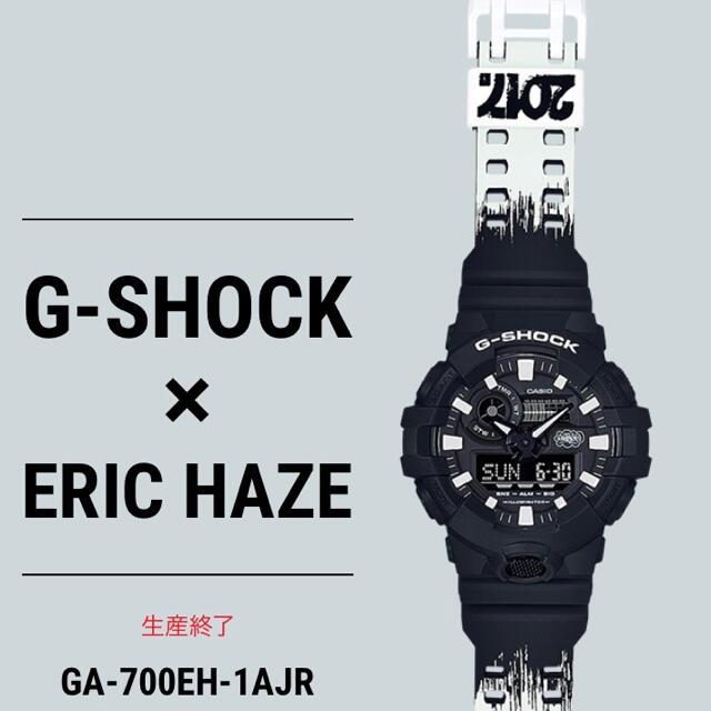 G-SHOCK(ジーショック)のカシオ Gショック 35周記念モデル エリック・ヘイズモデル メンズの時計(腕時計(デジタル))の商品写真