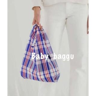 DEUXIEME CLASSE - 【新品未使用】BAGGU バグー baby  マーケット ブルー