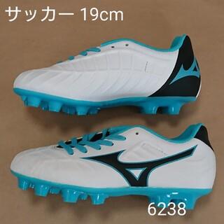 MIZUNO - サッカー 19cm ミズノ レビュラ V3 Jr