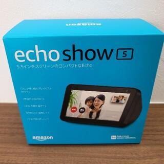 ECHO - Echo Show 5 スクリーン付きスマートスピーカー with Alexa