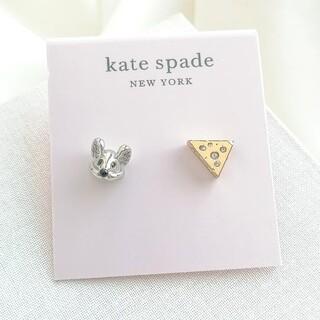 kate spade new york - 【新品♠本物】ケイトスペードネズミピアス