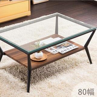 ガラス製リビングテーブル/ローテーブル  幅80cmダークブラウン(ローテーブル)