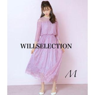WILLSELECTION - 【新品未使用タグ付き】WILLSELECTION パネルレースロングドレス