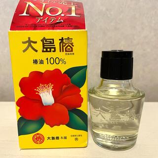 オオシマツバキ(大島椿)の大島椿 ヘアオイル 椿油100% 椿オイル 60ml(オイル/美容液)