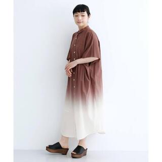 メルロー(merlot)のMERLOT IKYU グラデーションシャツワンピース ブラウン(ロングワンピース/マキシワンピース)