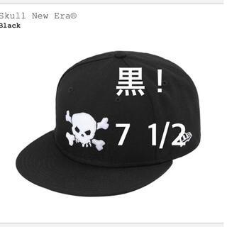 Supreme - 7 1/2 Supreme Skull New Era ニューエラキャップ 黒