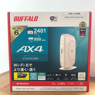 Buffalo - バッファロー WSR-3200AX4S-WH Wi-Fiルーター 親機