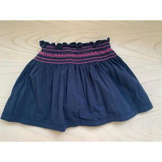 ケイトスペードニューヨーク(kate spade new york)のスカート キャロット ケイトスペード 90(スカート)