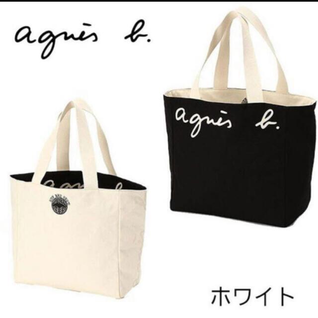 agnes b.(アニエスベー)のアニエスベー レディースのバッグ(トートバッグ)の商品写真