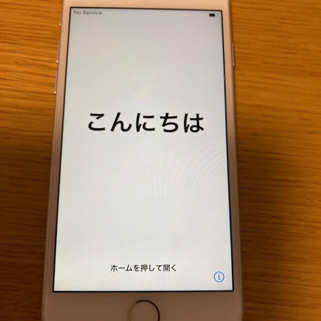 Apple(アップル)の【NAKA様専用】iPhone6S  128GB スマホ/家電/カメラのスマートフォン/携帯電話(スマートフォン本体)の商品写真