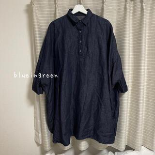 エヴァムエヴァ(evam eva)のblueingreen オーバーシャツ(シャツ/ブラウス(長袖/七分))