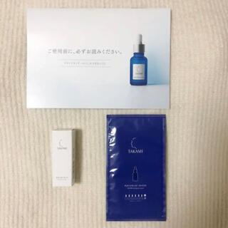 タカミ(TAKAMI)の新品未使用 未開封 タカミスキンピール +マスク(美容液)