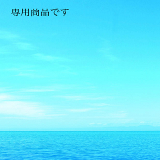 DEUXIEME CLASSE - 新入荷 Deuxieme Classe 【CALUX/キャラクス】 ブルゾン