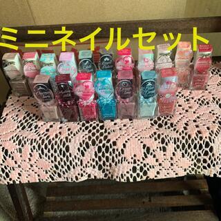 パラドゥ(Parado)のパラドゥ ミニネイル セット販売  17色 バラ売り相談可 パラドゥ ミニネイル(ネイル用品)