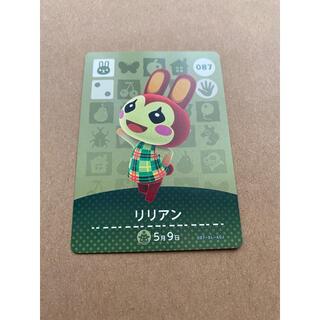 Nintendo Switch - リリアン amiibo どうぶつの森 アミーボ カード あつ森