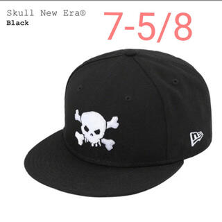 Supreme - Supreme Skull New Era Black 7-5/8