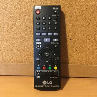 エルジーエレクトロニクス(LG Electronics)の【LG】BLU-RAY DISC PLAYER リモコン(ブルーレイプレイヤー)