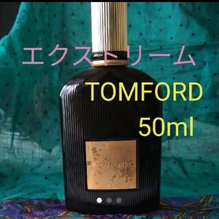 TOM FORD - TOMFORD エクストリーム オードトワレ 50ml