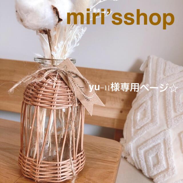 パンパスグラス yu-11様ご検討ページ ハンドメイドのフラワー/ガーデン(ドライフラワー)の商品写真
