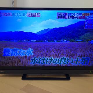 東芝 - 【ジャンク】TOSHIBA 2016年製 液晶テレビ 32V型