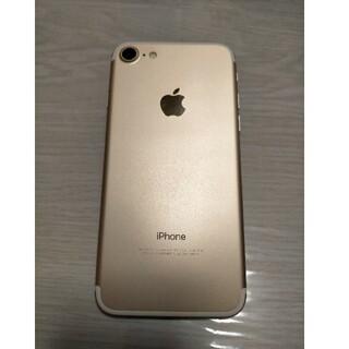 iPhone - iPhone7 128GB SiMフリー ゴールド