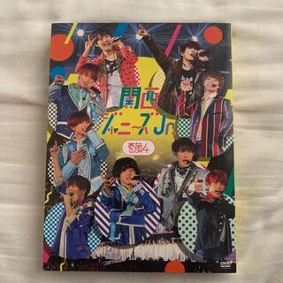 関西ジャニーズJr 素顔4 DVD