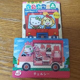 任天堂 - サンリオ amiiboカード 単品