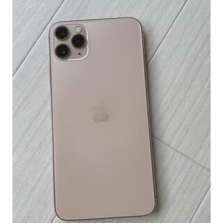 アップル(Apple)の11ProMAX ゴールド! 専用様(スマートフォン本体)