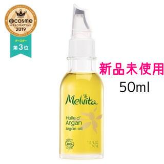Melvita - メルヴィータ ビオオイル アルガンオイル 50ml ブースター