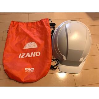 DICプラスチック IZANO イザノ 防災用折りたたみヘルメット [ホワイト](防災関連グッズ)
