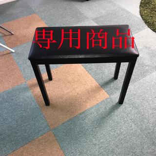 電子ピアノ椅子(その他)