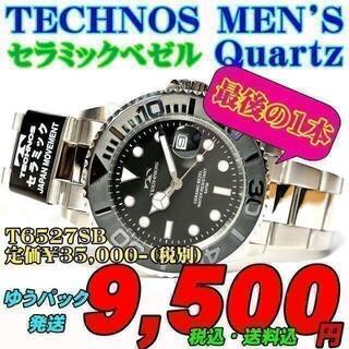 テクノス(TECHNOS)のテクノス 紳士 クォーツ T6527SB 定価¥35,000-(税別) 展示品(腕時計(アナログ))